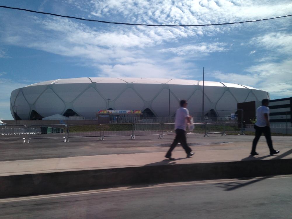 Arena Amazonas